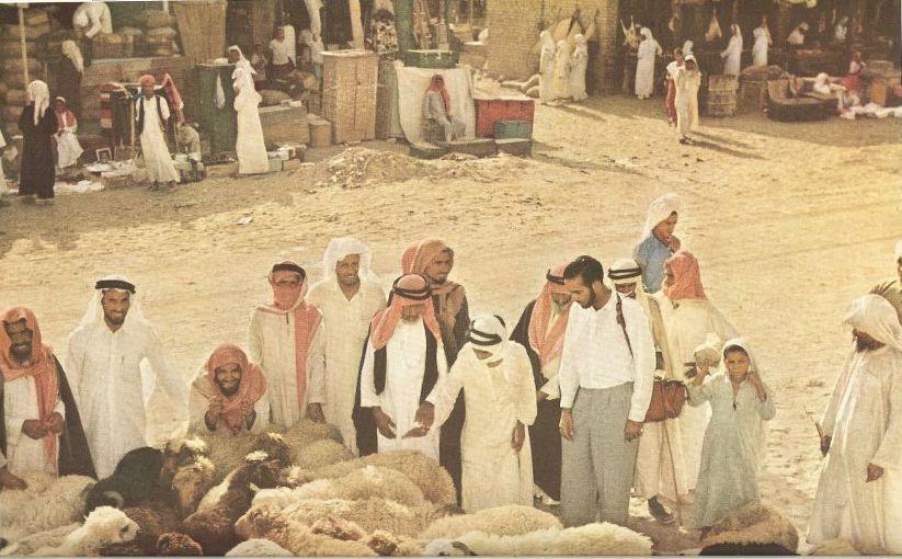Kurbani u Mekk