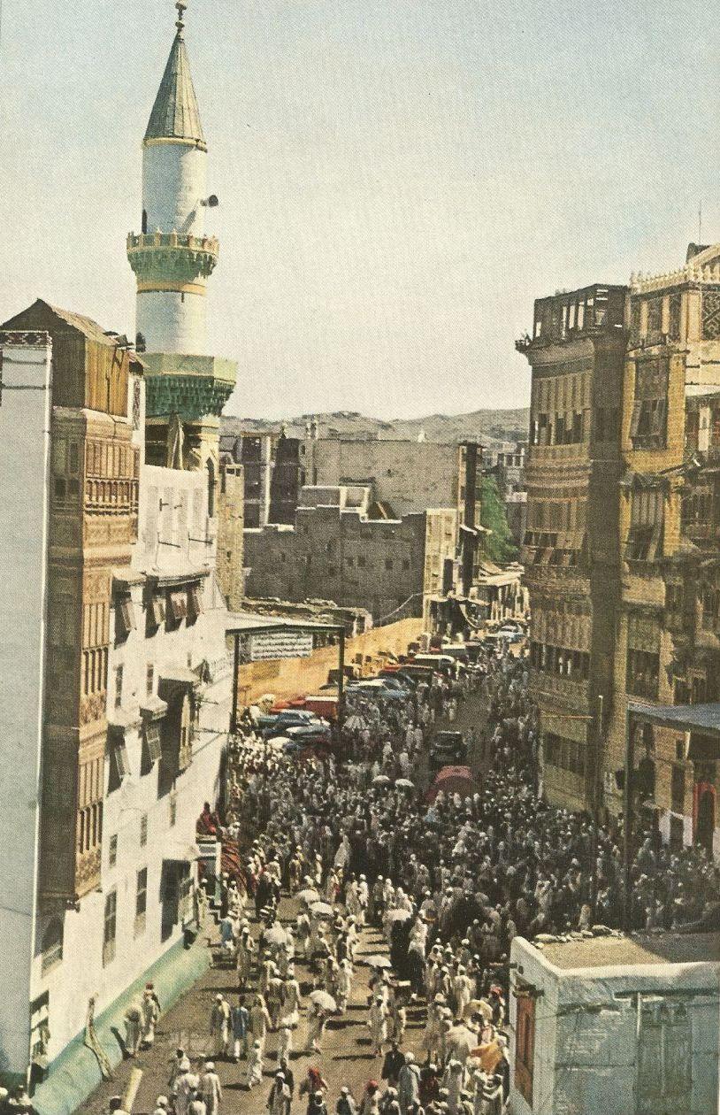 Osmanska munara u Mekki