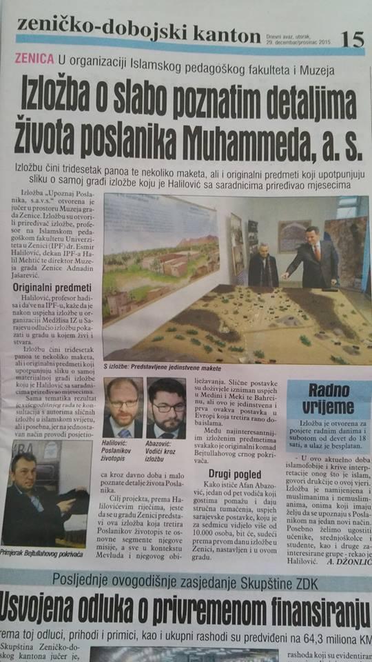 AVAZ printano izdanje