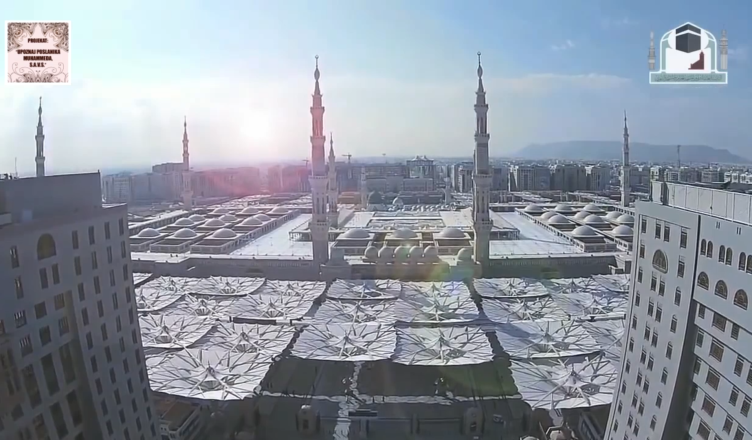 Medina iz zraka