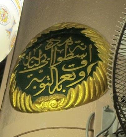 abu-lubabah-tawbah1