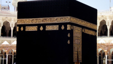 kaaba (1)