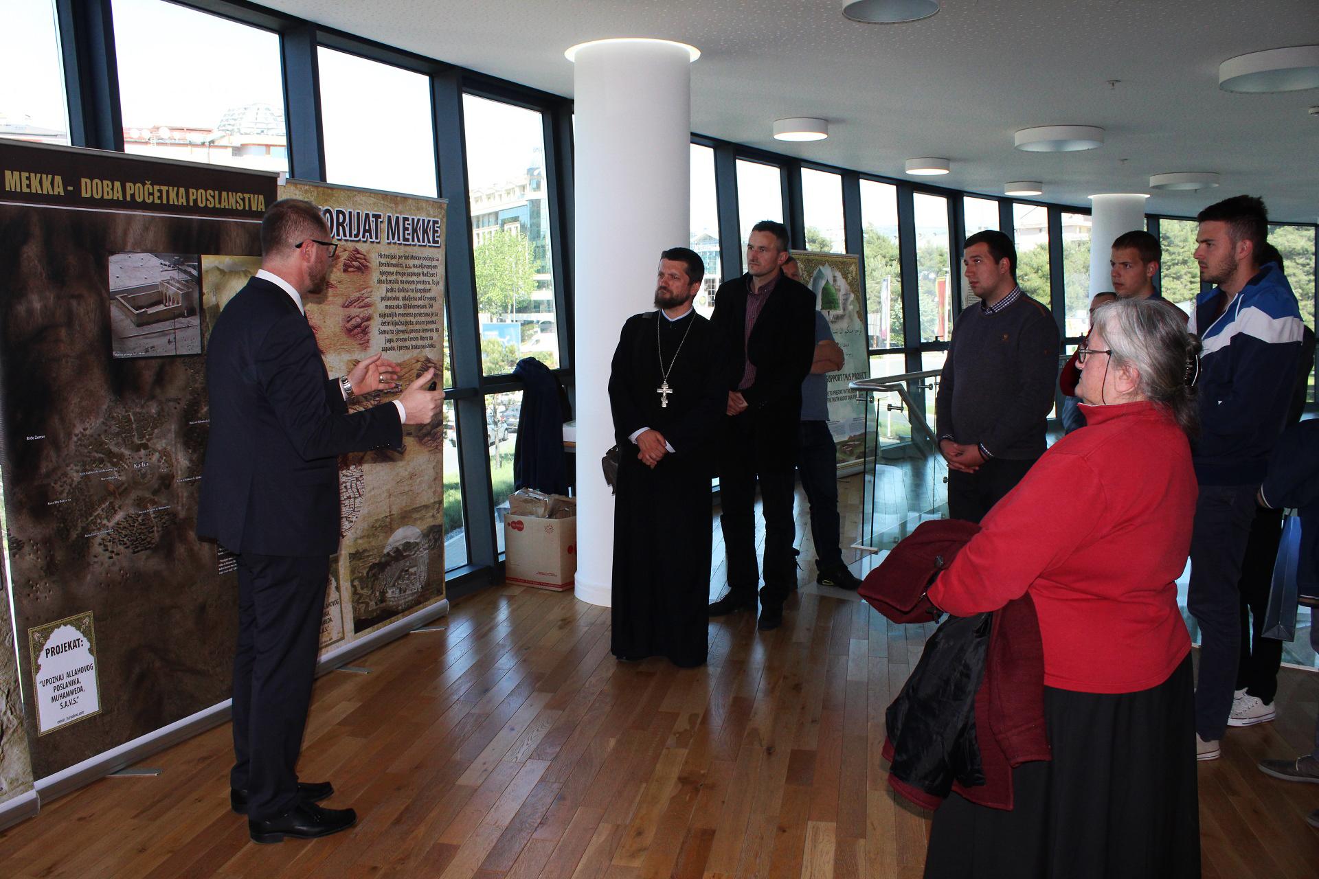 Naš Muzej o Allahovom Poslaniku, alejhiselam, je ugostio i pravoslavnu bogosloviju iz Cetinja, zajedno sa rektorom njihovog univerziteta.